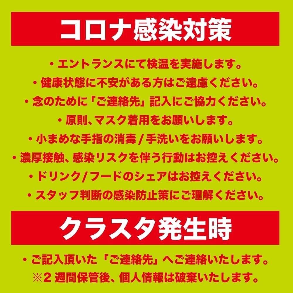 【CBD】日本初のCBDイベント「CBDFes」が11/8(日)に福岡で開催!!イベント情報と協賛企業まとめ